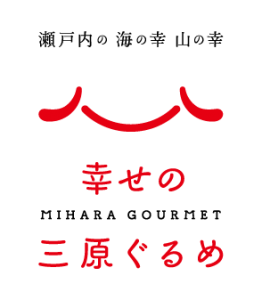 shiawasegourmetlogo